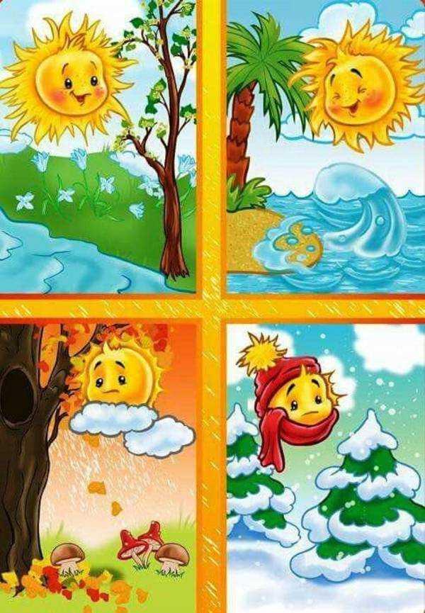 Поздравлением для, картинки разных времен года для детей
